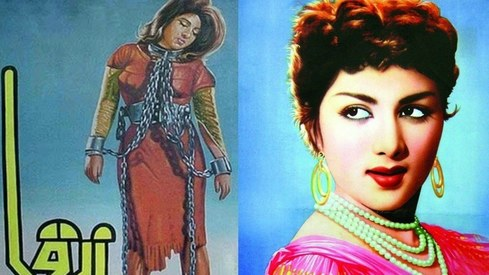 The story of Neelo, the Shah of Iran and Zarqa — the first diamond jubilee film of Pakistan