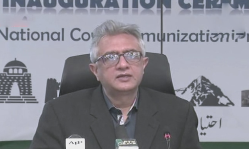 پاکستان کی 10 کروڑ آبادی کورونا ویکسین لگوانے کی اہل ہے، معاونِ خصوصی