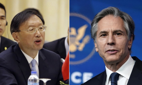 US, China top diplomats discuss key issues, show differences