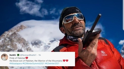 Prayers for Sadpara: Pakistanis hope for a miracle as they await mountaineer's return