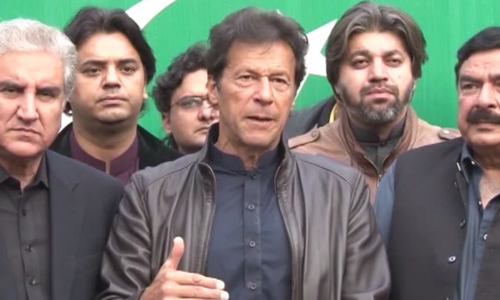 PTI to finalise Senate candidates without inviting applications