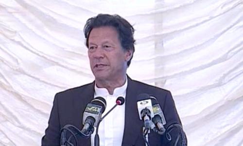 'Reverse the smog': PM Imran inaugurates Miyawaki urban forestry project in Lahore