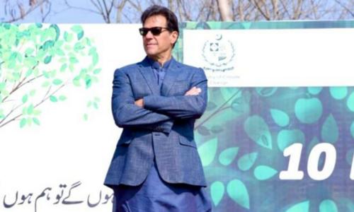 PM kicks off plantation drive in Islamabad, vows to make Pakistan green