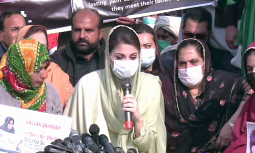 Maryam urges govt, agencies to allay grievances of missing persons' families