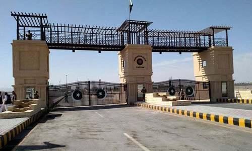 Pak-Iran border near Panjgur closed