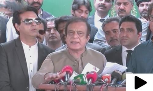 'عدالتوں اور الیکشن کے من پسند نتائج نئے پاکستان میں نہیں آتے'