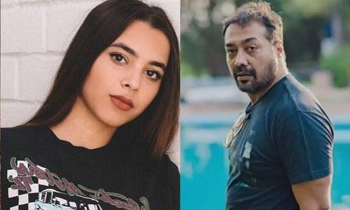 انوراگ کشیپ کی بیٹی کو 'ریپ' و قتل کی دھمکیاں