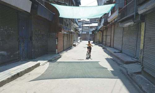 Mirpur put under one-week lockdown from Monday