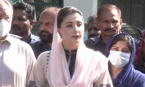 عمران خان ایک بار تو ووٹ چوری کرکے آگئے اب کوئی امکان نہیں، مریم نواز