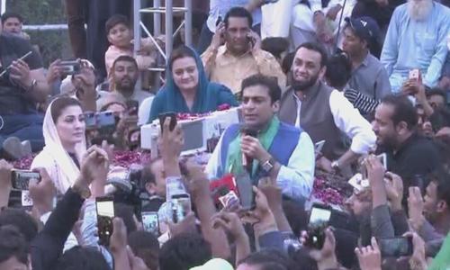 'عمران خان کا یوم حساب شروع ہوگیا'، حمزہ شہیاز جیل سے رہا