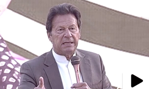 وزیر اعظم نے تاریخی البیرونی مقام پر ہیریٹیج ٹریل کا افتتاح کردیا