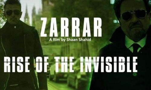 شان شاہد کا رواں برس فلم 'ضرار'  ریلیز کرنے کا اعلان