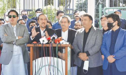 Apex court ruling vindicates our stance: govt, opposition