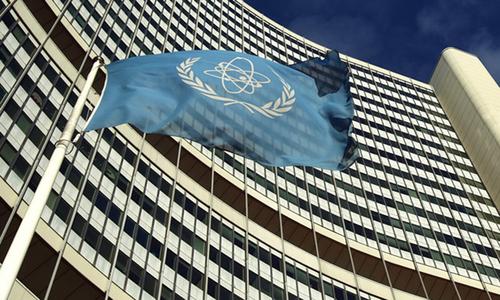 Iran warns against censure at UN nuclear watchdog's meeting