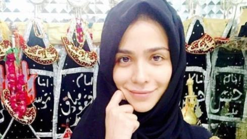 Humaima Malik is praying for the strength to wear a hijab for the rest of her life