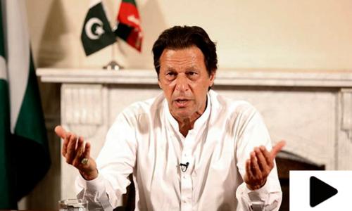 وزیراعظم عمران خان کا قوم سے خطاب کے دوران اہم اعلان