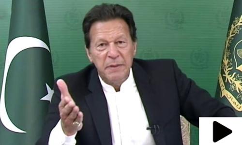 'الیکشن کمیشن نے ملک کی اخلاقیات، جمہوریت کو نقصان پہنچایا'