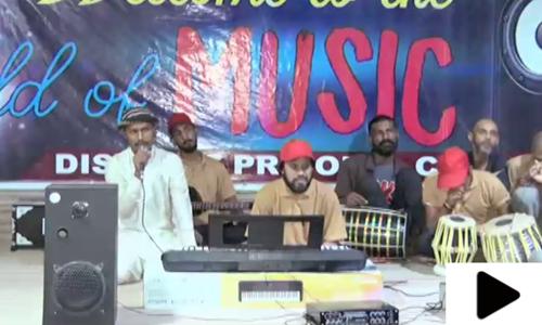 قیدیوں کے لیے موسیقی کی تربیت کا آغاز