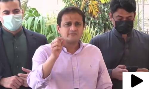 'وزیراعظم عمران خان نے کل الیکشن کمیشن کے خلاف باتیں کی'