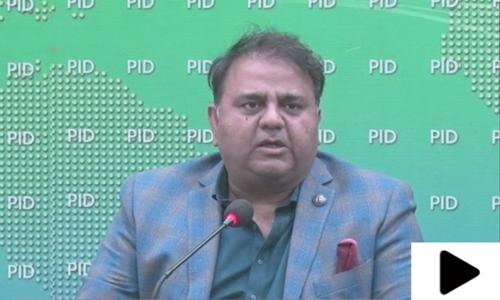 'وزیراعظم کے بیان پر پریس ریلیز جاری کرنا غیر مناسب ہے'
