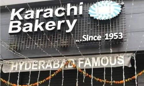 بھارت: ممبئی کی 'کراچی بیکری' کو مالکان نے کیوں بند کردیا؟