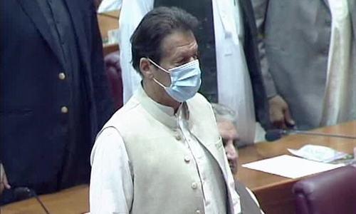 قومی اسمبلی کا اجلاس : وزیراعظم عمران خان پر اعتماد کیلئے ووٹنگ جاری