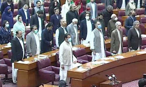 NA in session for PM Imran to take trust vote in show of strength after Senate upset