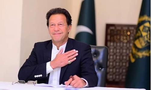 قانون سازوں اور اتحادیوں کا شکریہ ادا کرتا ہوں، وزیراعظم عمران خان