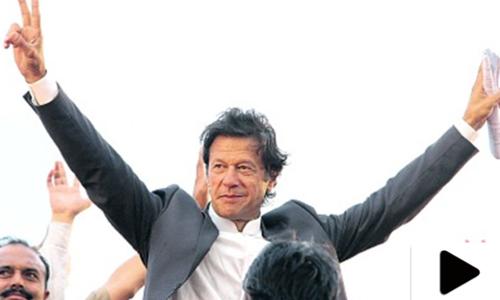 وزیر اعظم عمران خان نے اسمبلی سے اعتماد کا ووٹ حاصل کر لیا