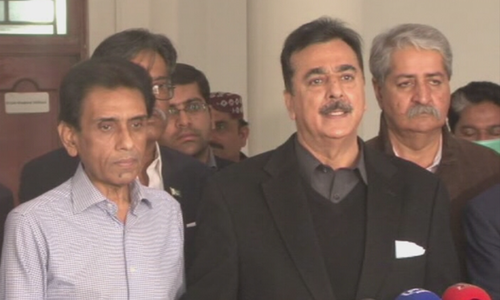 'Our doors are open for all political forces': MQM-P meets PPP for talks on Senate chairman election