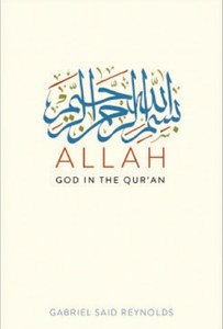 NON-FICTION: PROFILING GOD IN ISLAM