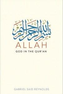 NON-FICTION: PROFILING GOD IN ISLAM