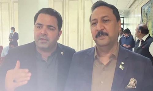 Two PTI MNAs admit to being present in Gilani's video