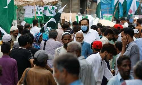 پاکستان میں مزید ایک ہزار 780 افراد میں کورونا وائرس کی تشخیص