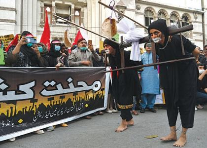 Aurat March today: An effort to mainstream marginalised women's issues