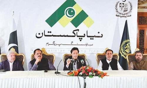Challenges in building Naya Pakistan