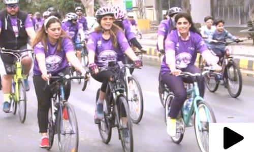لاہور میں خواتین کے عالمی دن کی مناسبت سے سائیکل ریلی کا انعقاد