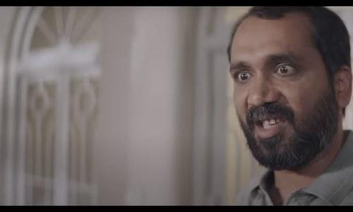 علی گل پیر کو 'تیرا جسم، میری مرضی' گانے پر تنقید کا سامنا