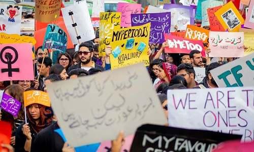 اس سال خواتین کے احتجاج کا بنیادی نکتہ کیا ہے؟