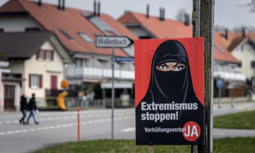 سوئٹزرلینڈ: ریفرنڈم میں 'نقاب' پر پابندی کی حمایت