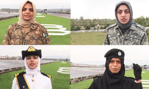 خواتین کے عالمی دن پر آئی ایس پی آر کی خصوصی ویڈیو جاری