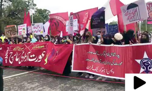 عالمی یومِ خواتین: ملک کے مختلف شہروں میں عورت مارچ کا انعقاد
