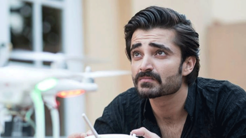 Hamza Ali Abbasi's new book will be available free of charge