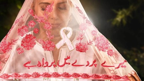Activism meets fashion: Ali Xeeshan's #PardayMeinParwah campaign fights breast cancer stigma
