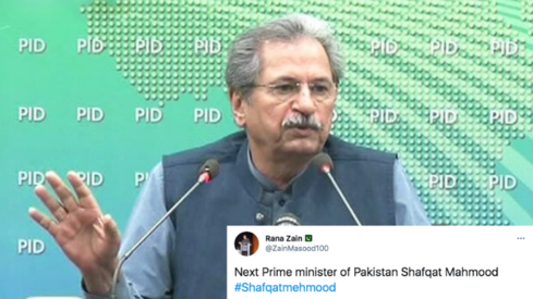 Schools are closing in Punjab and half of student Twitter want Shafqat Mahmood as PM