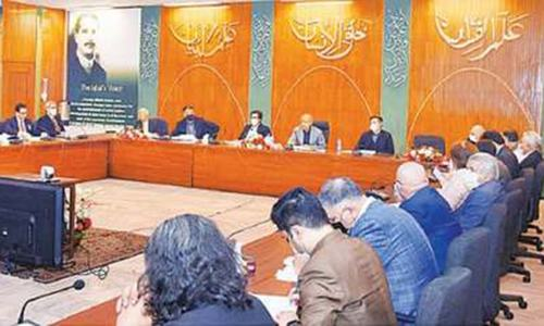 Ecnec approves Rs322bn development projects