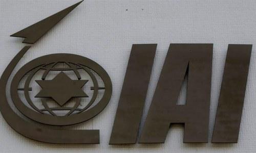 Israel Aerospace, UAE weapons maker team up on anti-drone tech