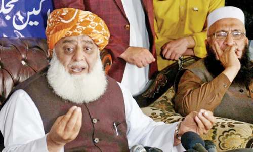 Long march useless if opposition doesn't quit parliament: Fazl