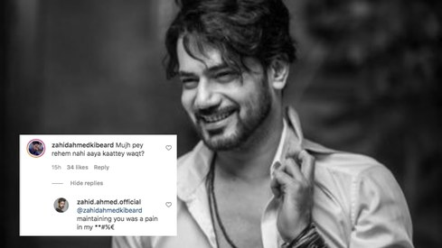 Zahid Ahmed's quirky Q&A session with his fans had us rolling on the floor laughing