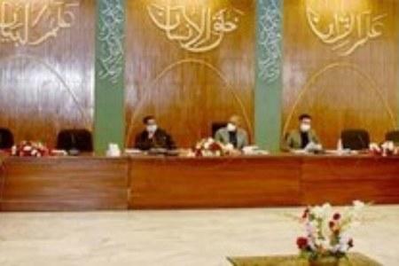 ECC approves changes to Naya Pakistan housing scheme
